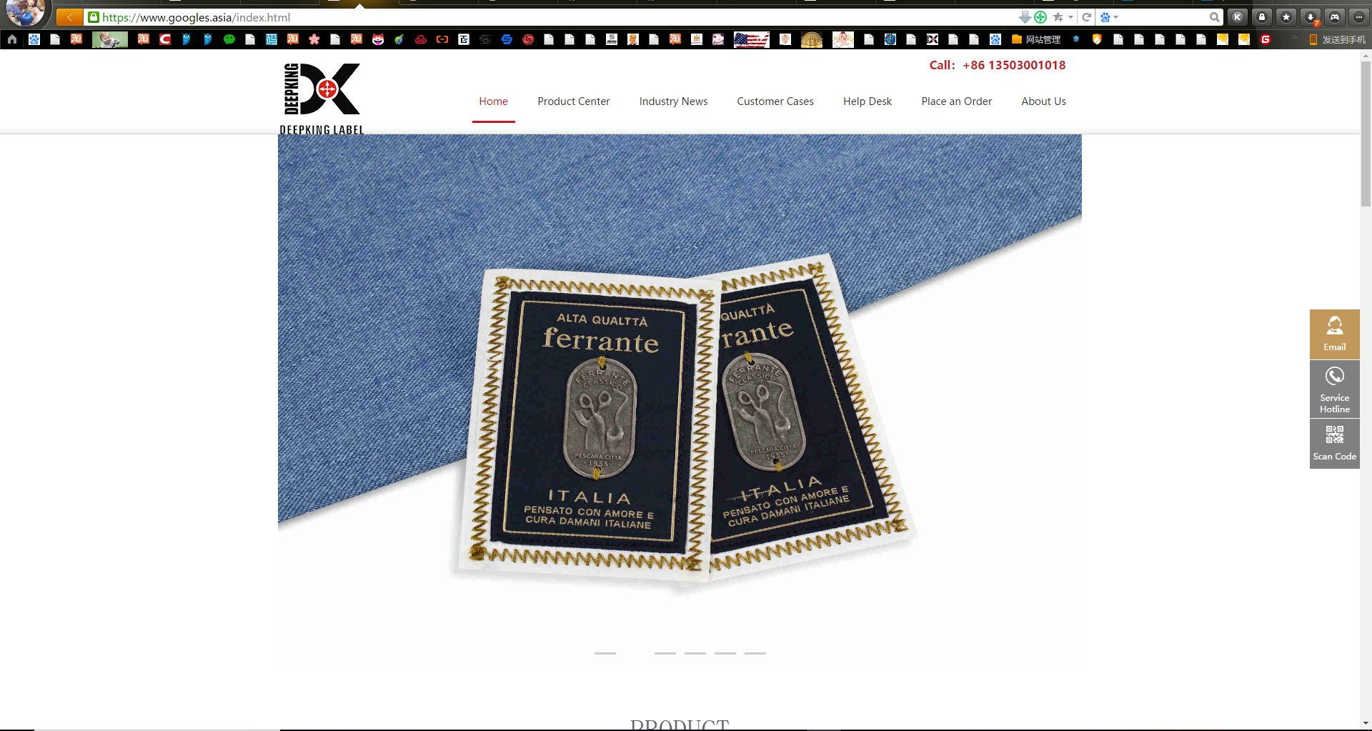 外贸网站整站源码出售