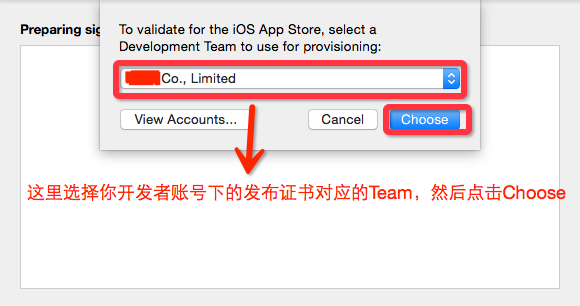 游戏在App Store上架需要哪些流程没有版权号和运营资质怎么办?
